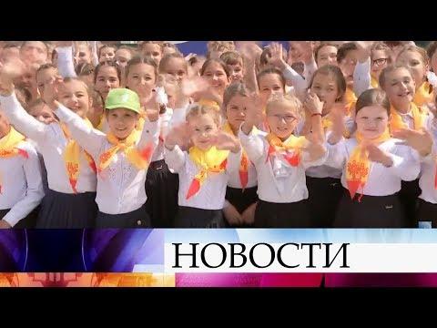 """В Международный день защиты детей в Чебоксарах проходит акция Первого канала """"Стань первым""""."""