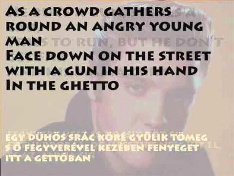 Ghetto Gathers