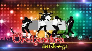 Sagar D J Pachora - ViYoutube com