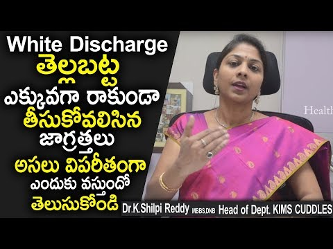 How To Control White Discharge And Its Related Problems | Dr. Shilpi Reddy Health Tips | HealthQube