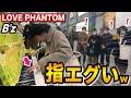 """【B'z LOVE PHANTOM】ストリートピアノでいきなり""""高速指技""""を繰り広げてみたら、どうなる....!?️【Street Piano】"""