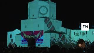Световое шоу на Спасской башне