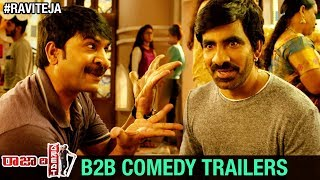 Raja The Great Movie Back To Back Comedy Trailers | Ravi Teja | Mehreen | Anil Ravipudi | Dil Raju