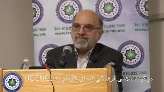 Religion & Power by Dr.Soroush 3 درسگفتار دین و قدرت دکتر عبدالکریم سروش- جلسه سوم