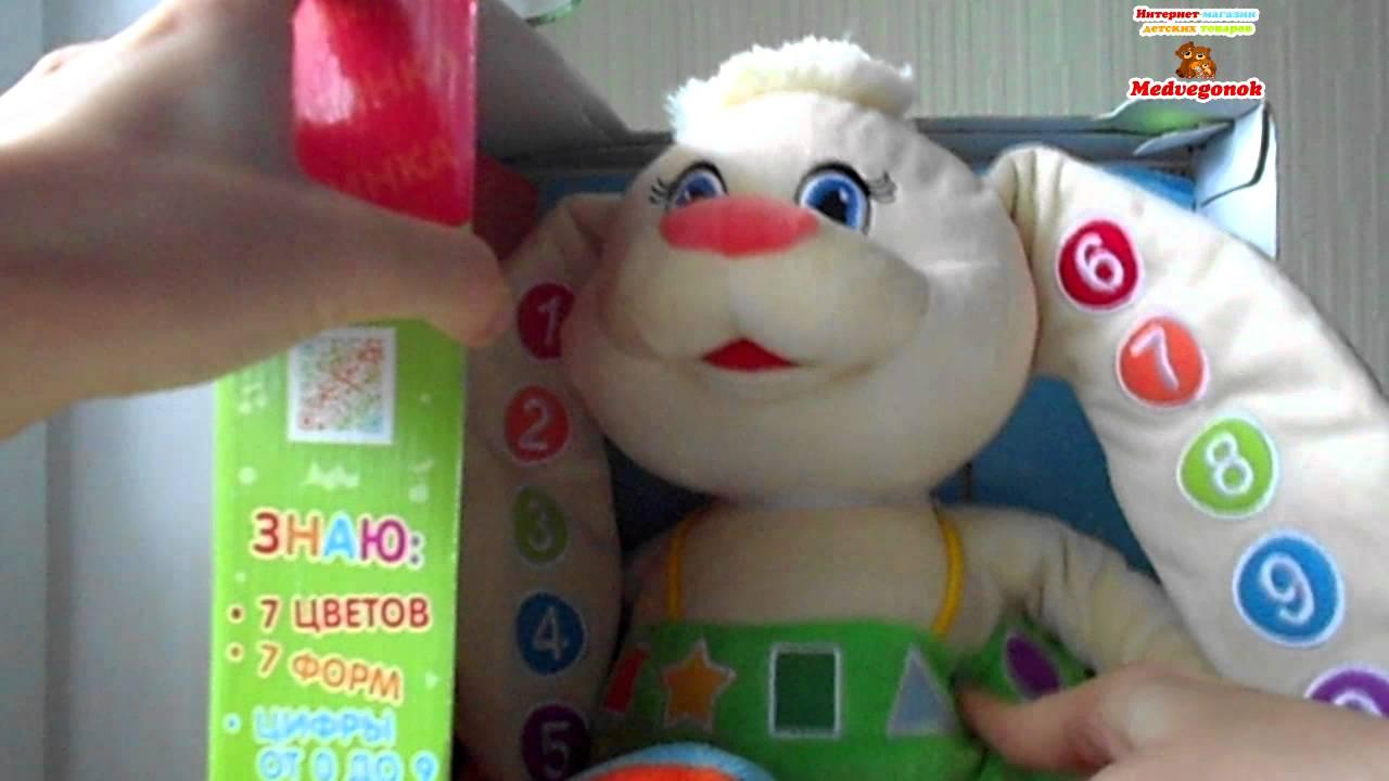 Видеообзор: Интерактивный попугай игрушка Дразнилкин который .