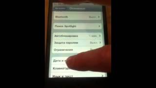 Не работает сенсор(Не рабочий сенсор., 2011-09-02T09:05:22.000Z)