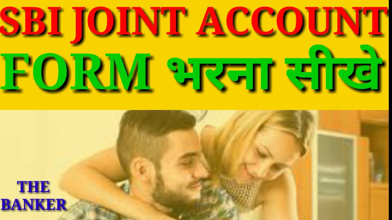 state bank joint account form