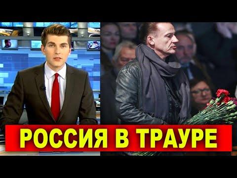 Умер сегодня..Скончался заслуженный артист России