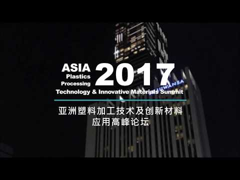 2017 Asia Plastics Processing Technology and Innovative Materials Summit  - Indonesia