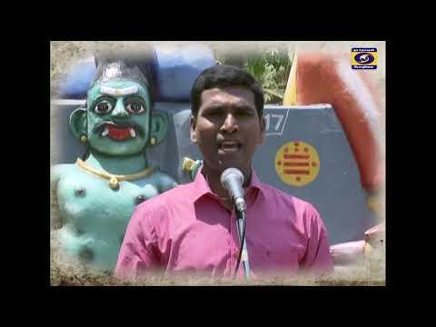 PROMO | தமிழ்ப் புத்தாண்டு  சிறப்பு நிகழ்ச்சி: ஏர் மங்கலம்