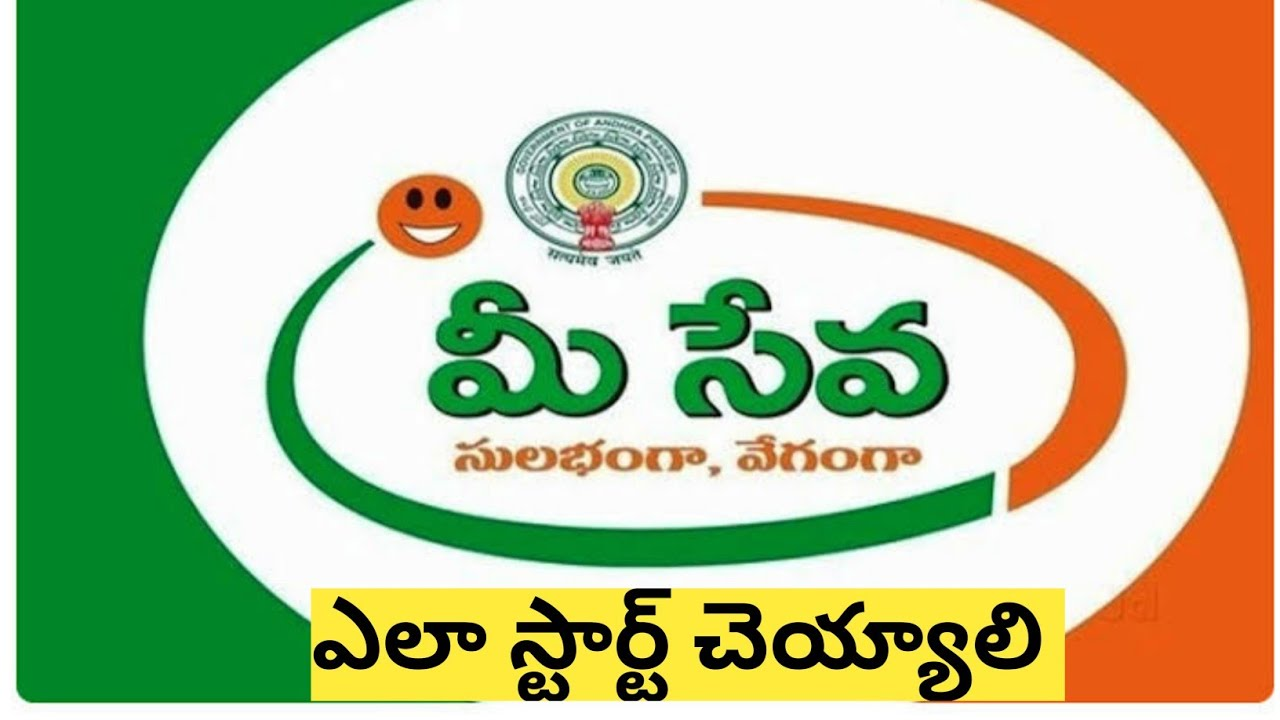 How to Apply New Meeseva Center in Telangana And Andhra