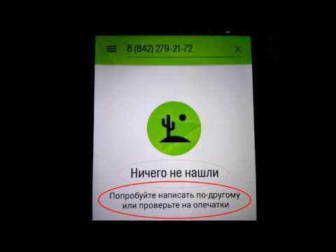 2 ГИС Красноярск онлайн. Смотреть бесплатно Дубль ГИС
