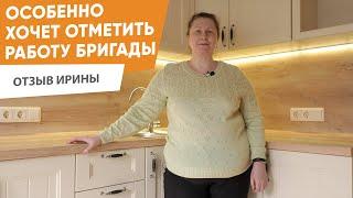 Видеоотзыв ремонт квартиры Бирюлевская, 58к1. Ирина о работе с СК БлагоДать. Отзывы клиентов