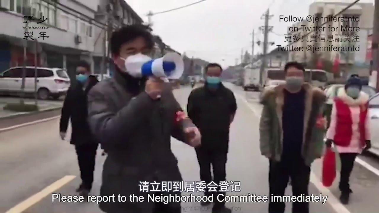 Culture Revolution 2.0 文革2. 0 #COVID2019 #Coronavirus #CoronavirusOutbreak   #武汉肺炎 #新冠肺炎
