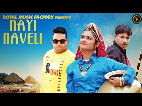 Raju Punjabi : Nayi Naveli ( Lyrical ) | Meeta Baroda, Soniya Delhi | New Haryanavi Songs 2019