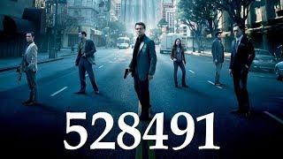Что означает код 528491 в фильме