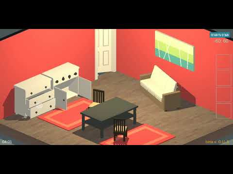 Tiny Room Stories: Mystery Town. Chapter 1. Walkthrough.