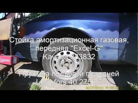 Усиленная подвеска Ford Sierra результаты