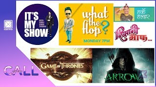 What's Your Favourite Television Show? | Call Kantipur - 21 November 2018
