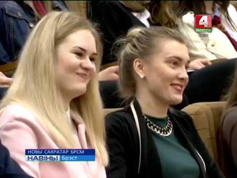 Отчётно-выборная конференция Московского РК ОО