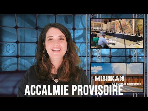 Knesset, une semaine d'accalmie - MISHKAN #02