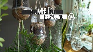 테이크아웃 컵을 이용한 화분 만들기 I 플라스틱 재활용…