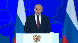 В.В Путин о обманутых пенсионеров. Новый закон о доплаты к пенсии 2019