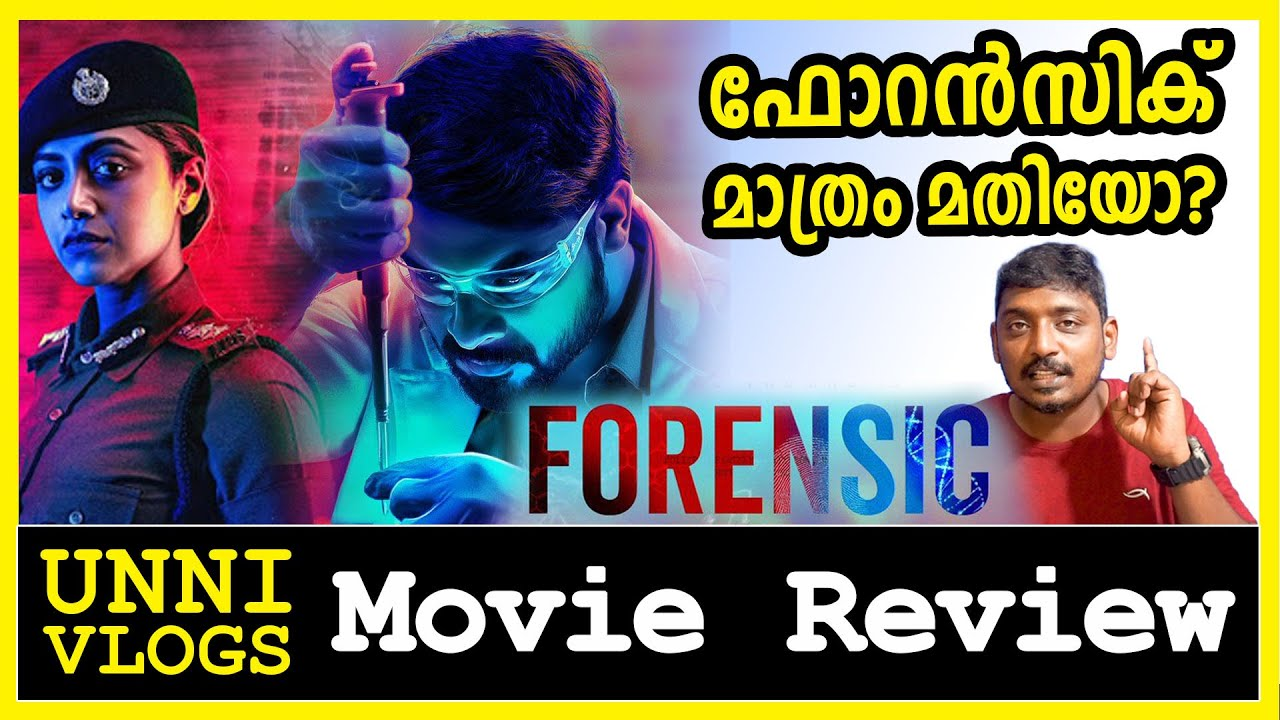 Forensic Review By Unni Vlogs Malayalam Movie Review Youtube