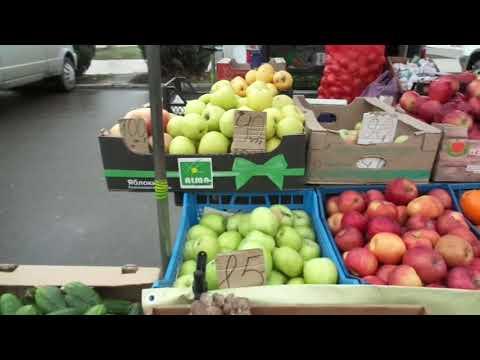 Рынок , цены в Краснодарском крае .  г. Тимашевск . Привоз от Фермеров .