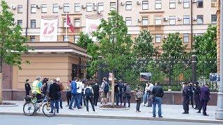Москва выходит против задержаний полицией / LIVE 28.05.20