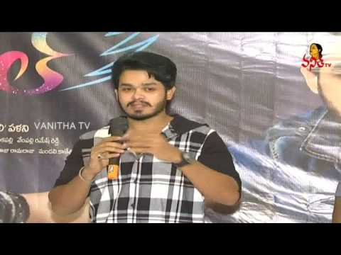 Angel Movie Hero Naga Anvesh Birthday Celebrations || Vanitha TV