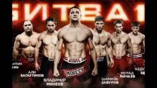 Fight Nights.Vladimir Mineev vs Reduan Kayro Битва под Москвой 11