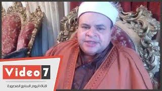 الشيخ صديق المنشاوى: حب الناس لعائلتى جعل طريقى مفروشا بالورود