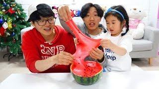 수박 슬라임 만들기 놀이 해봤어요!! 수박씨 까지? 초거대 슬라임 만들기 놀이 Watermelon slime