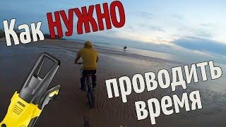 Как НЕ надо мыть велосипед, покатушка свободного времени (1080р 60fps)