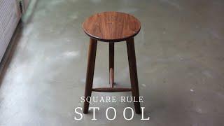 SQUARERULE FURNITURE - Making a Three Legged Stool