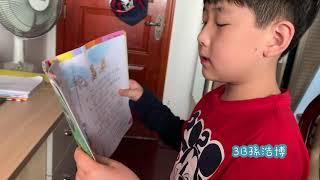 Publication Date: 2020-04-09   Video Title: 學習積極、齊心抗疫