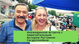 #Ташкент#Неожиданная встреча на базаре Чорсу#Узбекситан#Tashkent#Uzbekistan