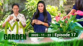 My Garden | Episode 17 | 22 - 11 - 2020 | Siyatha TV