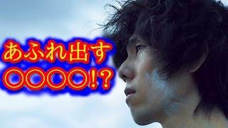 RADWIMPS・野田洋次郎が日記で暴露 有名女優に言われた衝撃の言葉とは ...