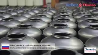 видео Мембранные расширительные баки