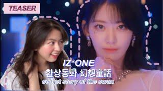"""(日本語/한글/ENG) IZ*ONE 아이즈원 """"환상동화…"""