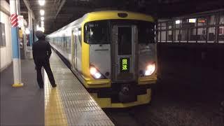武蔵野線 E257系500番台 快速成田山初詣むさしの号 返却回送 府中本町駅入線・発車