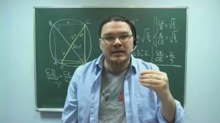 ЕГЭ-2016. Математика. Задание 16 (планиметрия)