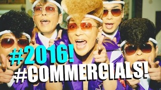 IT'S JAPANESE COMMERCIAL TIME!! | VOL. 149