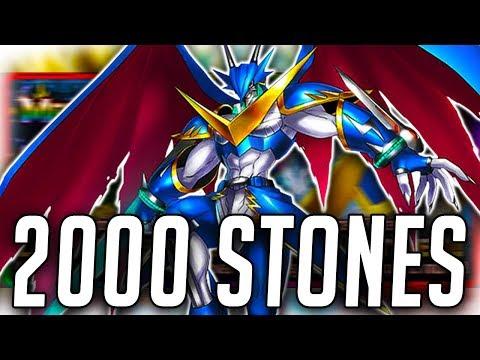 [Digimon Links] 2000 DIGISTONES! UlforceVeedramon Mega Festival Capture Summons | Linkz