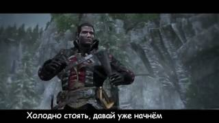 Литерал Literal  Assassin's Creed Rogue