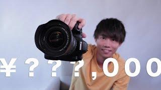 【機材紹介】新しいカメラ買っちゃいました。