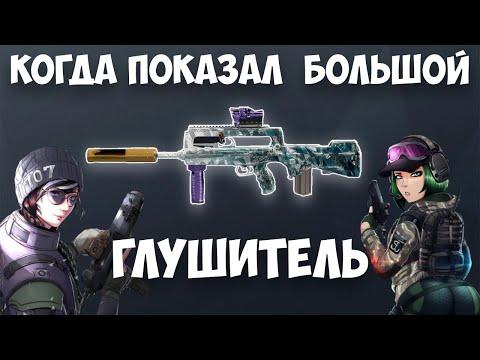 ЕЩЕ НЕМНОГО О