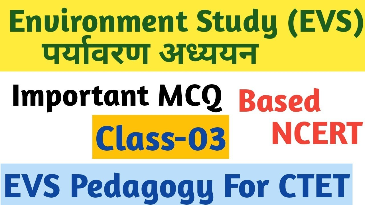 Evs mcq with answers